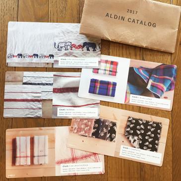ALDIN の新しいカタログが届きました♪